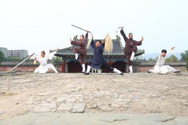 Yuxugong